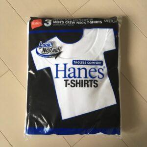 【ヘインズ(Hanes)青ラベル白Tシャツ】青パックTの特徴と比較