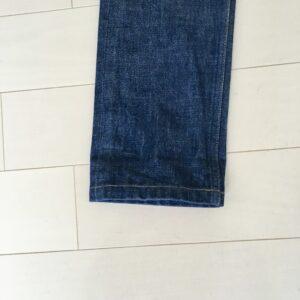 洗濯前の裾